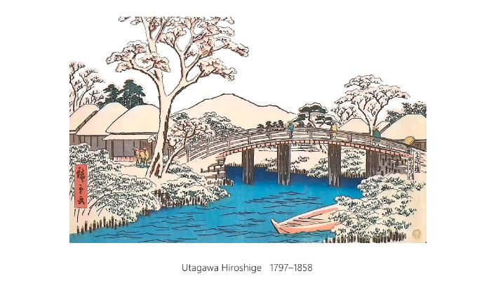 Utagawa Hiroshige 1123 2324