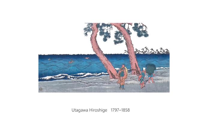 Utagawa Hiroshige 1123 2125
