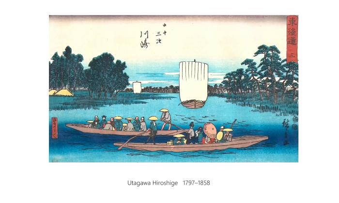 Utagawa Hiroshige 1127 1133