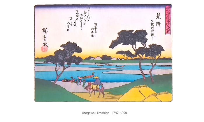 Utagawa Hiroshige 1130 0906