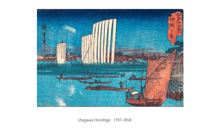 Utagawa Hiroshige 1201 1721