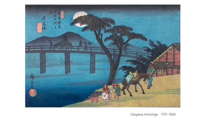 Utagawa Hiroshige 1201 1818