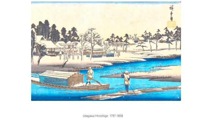 Utagawa Hiroshige 1215 1055