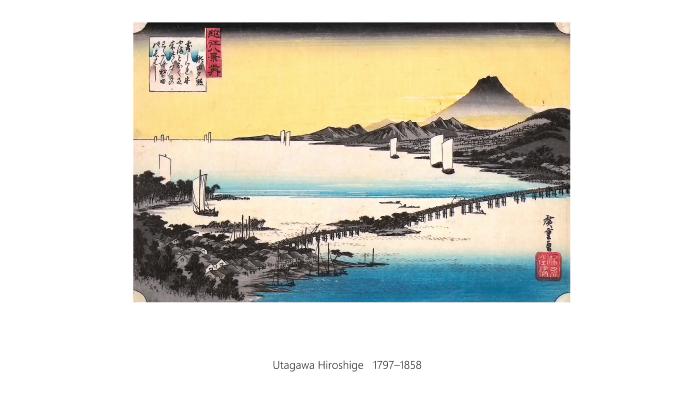 Utagawa Hiroshige 1217 1613