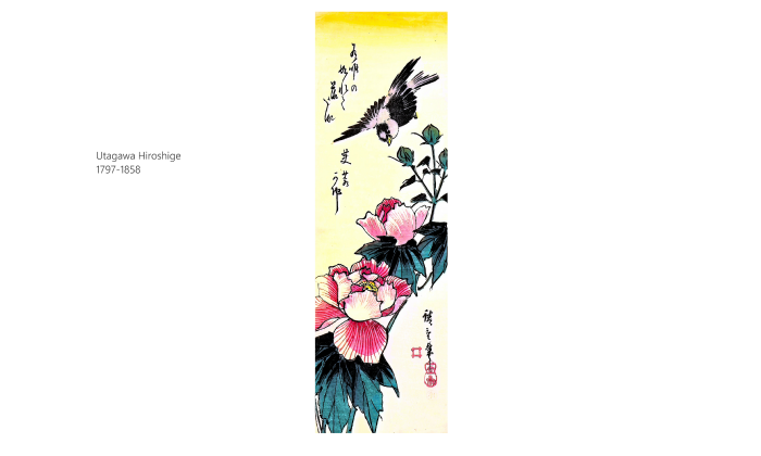 Utagawa Hiroshige 1220 1416