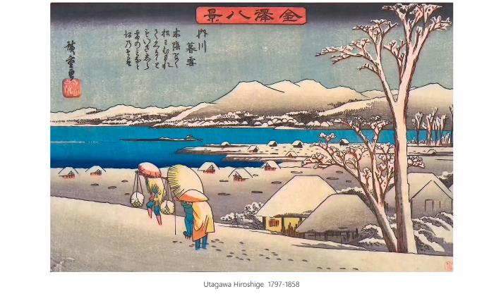 Utagawa Hiroshige 1221 2149