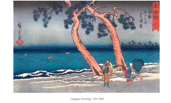 Utagawa Hiroshige 1221 2131