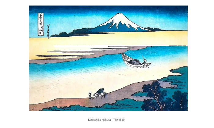 Katsushika Hokusai 1225 1416