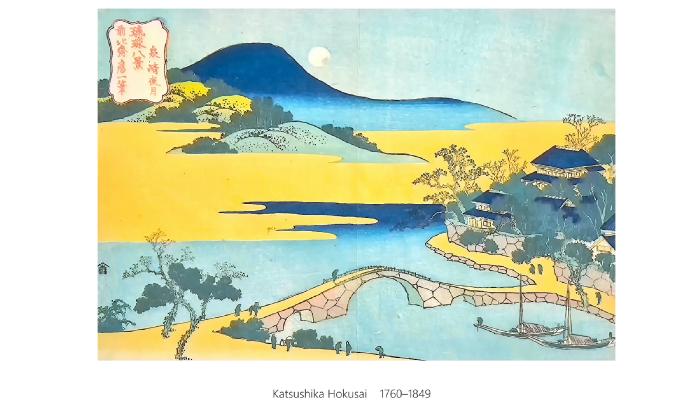 Katsushika Hokusai 1228 1129