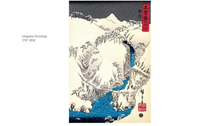 Utagawa Hiroshige 1219 1840