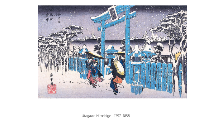 Utagawa Hiroshige 1219 1702
