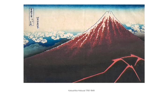Katsushika Hokusai 1226 1518