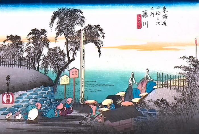 Utagawa Hiroshige 0125 1025