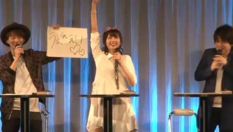 【AnimeJapan2016】「ReLIFE」アニメ新情報発表会 生中継