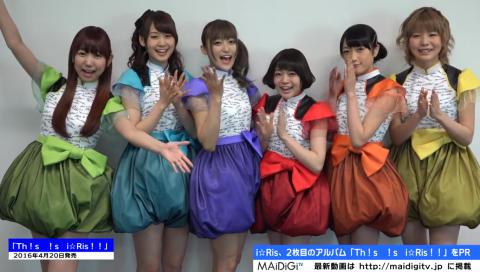 i☆Ris「半分以上が新曲!」 2枚目のアルバム「Th!s !s i☆Ris!!」をPR