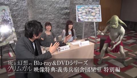 『灰と幻想のグリムガル』Blu-ray&DVD Vol.1映像特典「義勇篇宿舎団欒室 特別編」