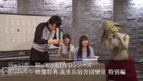 『灰と幻想のグリムガル』Blu-ray&DVD Vol.2映像特典「義勇篇宿舎団欒室 特別編②」