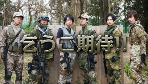 「本格実戦サバイバルゲーム SABA」SEASON#3紹介用映像