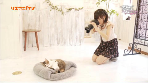 リスアニ!TV 水瀬いのりのカメラ教室