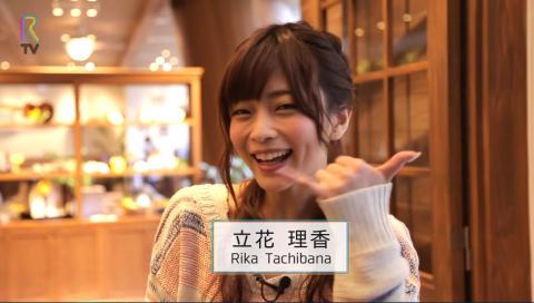 RTV#13 ハワイ発の人気パンケーキ店「エッグスンシングス 銀座店」を 声優の立花理香さんがリポートします!