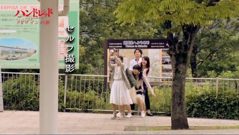 TVアニメ「ハンドレッド」特別企画~ハンドレッドサインの旅~
