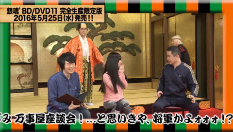 銀魂゜/Blu-ray&DVD11巻 特典PV