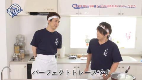 食戟のソーマ ~お食事処まつおか 弐ノ皿~ 第03回