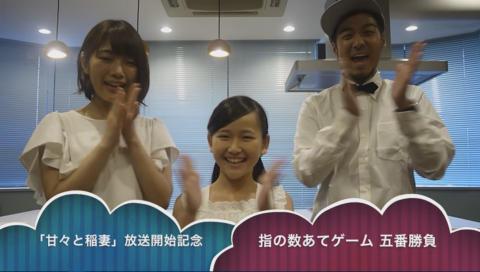 おねだり璃菜ちゃんの【指の数あてゲーム】五番勝負!第3回