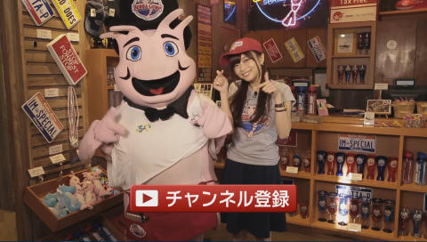 RTV: 「フォレスト・ガンプ」をテーマにしたアメリカン・シーフードレストラン 「ババ・ガンプ・シュリンプ 東京」を声優の立花理香さんがリポートします!
