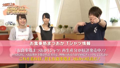 食戟のソーマ弐ノ皿presents 大西石上の おあがりよ、まつおかさん!第4回