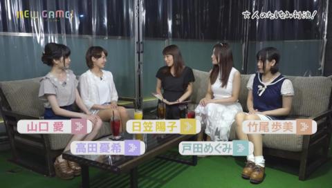 特別番組TVアニメ「NEW GAME!」 大人のたしなみ対決#5 (期間限定公開)