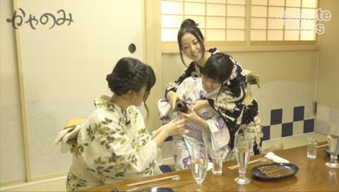 かやのみ #8「みんなで日本酒を飲もう! その2」