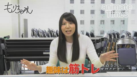 【動画】森永千才の「もりちゃれ」#1