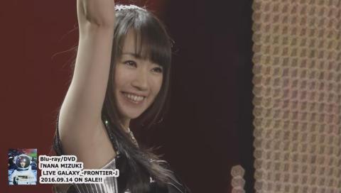 水樹奈々『NANA MIZUKI LIVE GALAXY』 -GENESIS-/-FRONTIER- ダイジェスト映像