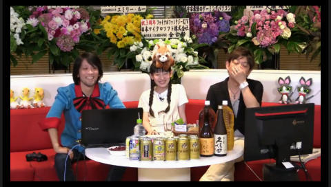 【FFXIV】3周年記念14時間生放送(メイン放送) 吉P散歩