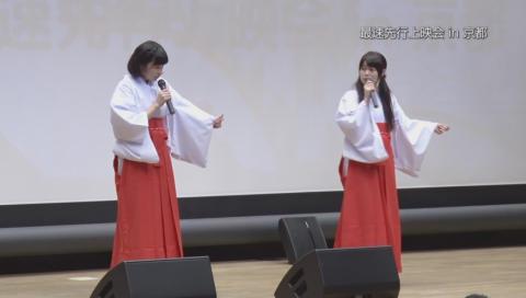 TVアニメ「装神少女まとい」放送直前SP~特番、つくりました☆~