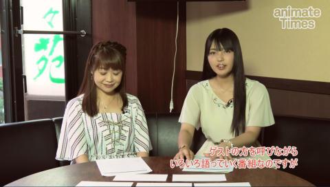 大坪由佳と水野愛日の「イマドキ女性の本音」#1-1