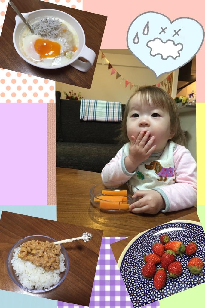 piyoko20160428-3.jpg