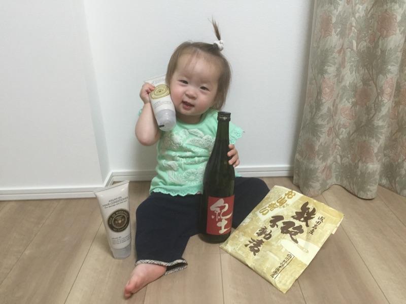 piyoko20160510-9.jpg