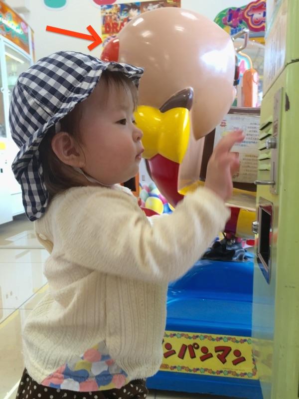 piyoko20160516-9.jpg