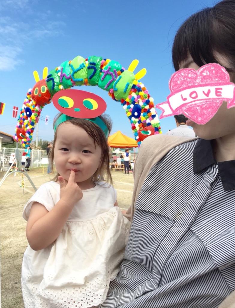 piyoko20161002-2.jpg