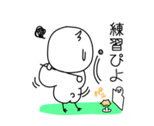 piyoko20161005-10.jpg