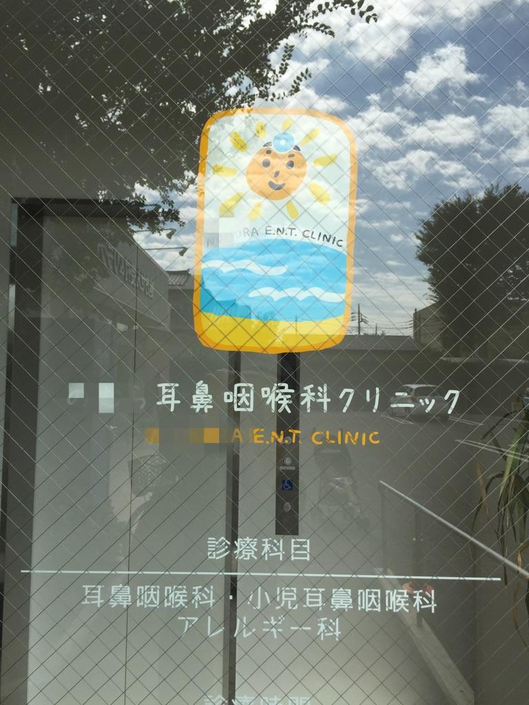 piyoko20161007-3.jpg