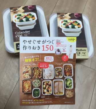 uchigohan20160724-2.jpg