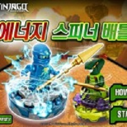 Games-Ninjago-Energy-Spear.jpg