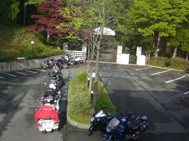 2010_0503_083300-P1040685.jpg