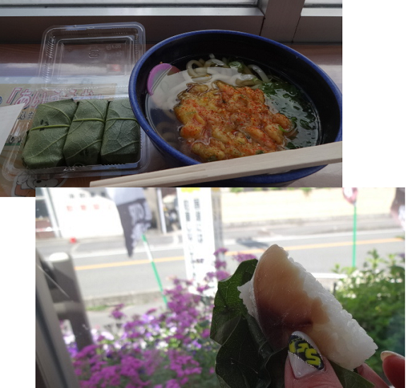 2016060511203514a.png
