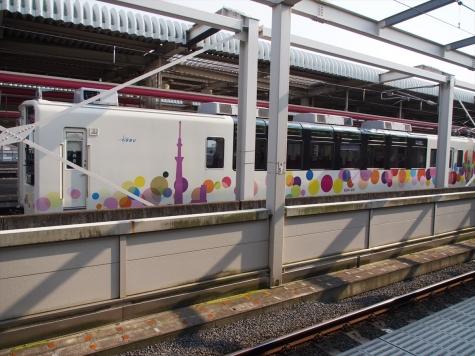 東武鉄道 634型 スカイツリートレイン