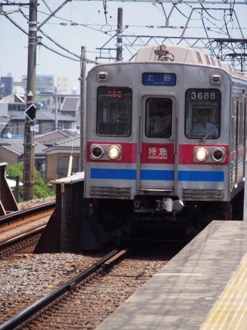 京成電鉄 3600形 電車
