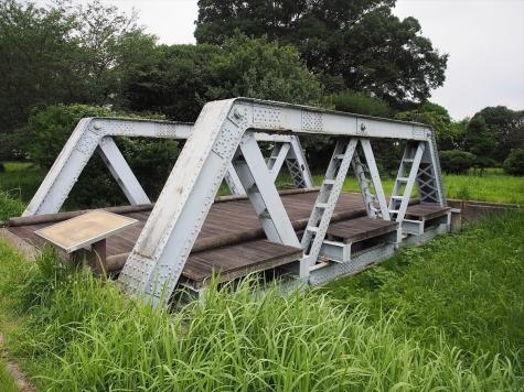 旧総武鉄道 江戸川橋梁
